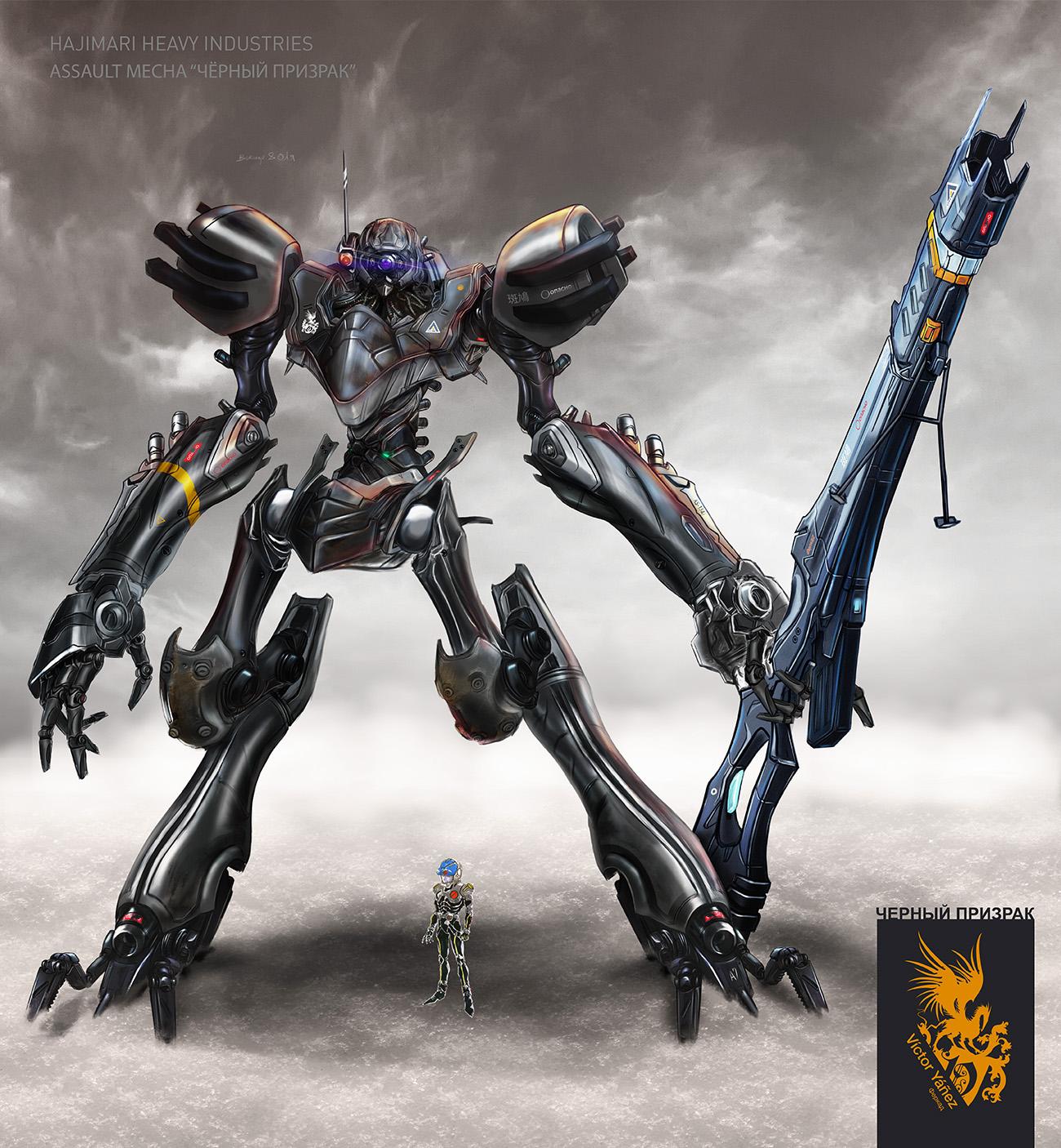 robot science fiction concept - photo #36