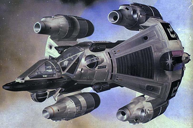 GUNSTAR BATTLE SHIP